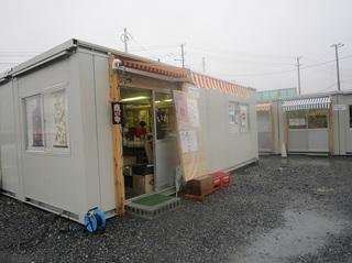陸前高田(2011.10.22-23) 041.jpg