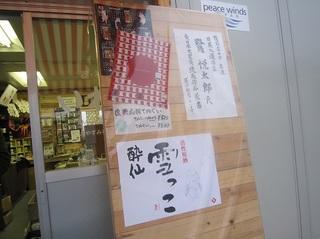 陸前高田(2011.10.22-23) 047.jpg