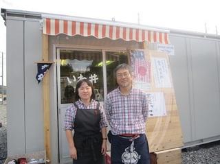 陸前高田(2011.10.22-23) 131.jpg